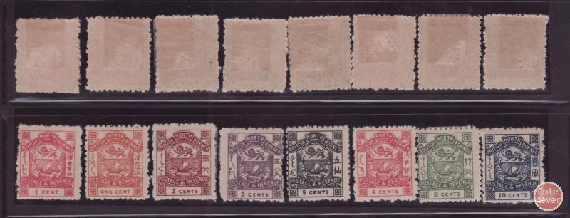 (C00-19) British North Borneo Postage Dues unuse 8vs