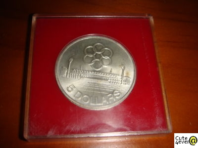 Singapore 1973 $5, 500 Silver* UNC Coin, Original Box