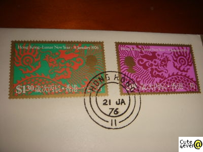Hong Kong, 1976 Lunar New Year, First Day Cover