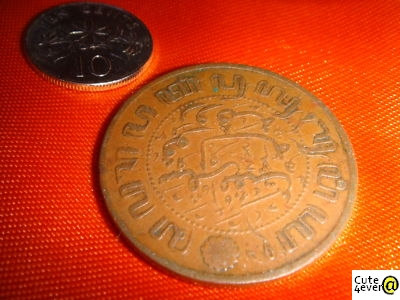 1920 Nederlands East Indies, 2½ Cent, Nicely Toned