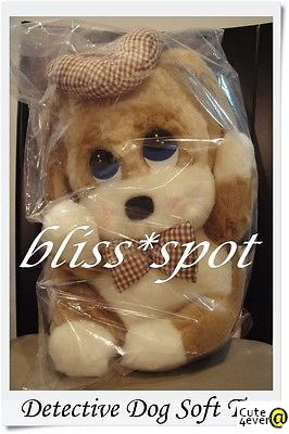 Brand New Bow & Cap Detective Doggy Soft Toy