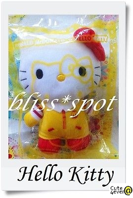 Brand New Sealed Mcdonalds Ronald Hello Kitty Plush Soft Toy Mcdonald
