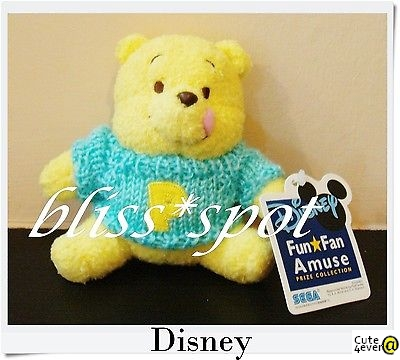 Brand New Authentic Disney Winnie The Pooh Sweater Soft Toy