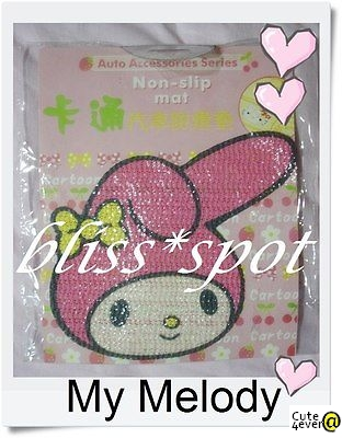 Brand New Sanrio My Melody Car Non Slip Mat