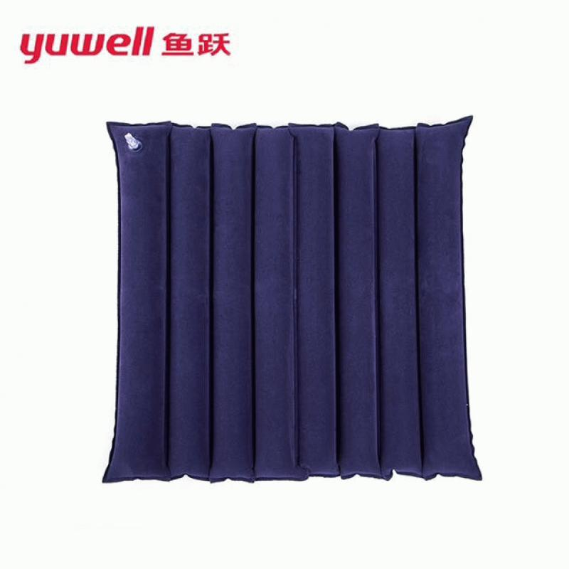 Brand New Yuwell Seat Blue Square Wave Inflatable Cushion